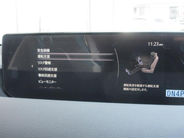 ベースグレード 衝突被害軽減システム アダプティブクルーズコントロール 全周囲カメラ オートマチックハイビーム 電動シート シートヒーター バックカメラ オートライト LEDヘッドランプ Bluetooth(7枚目)