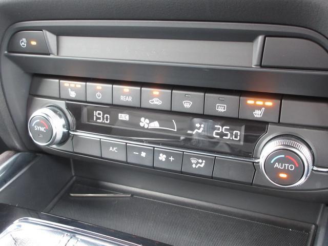 XDプロアクティブ 衝突被害軽減システム アダプティブクルーズコントロール 全周囲カメラ オートマチックハイビーム 3列シート 電動シート シートヒーター バックカメラ オートライト LEDヘッドランプ ワンオーナー(8枚目)