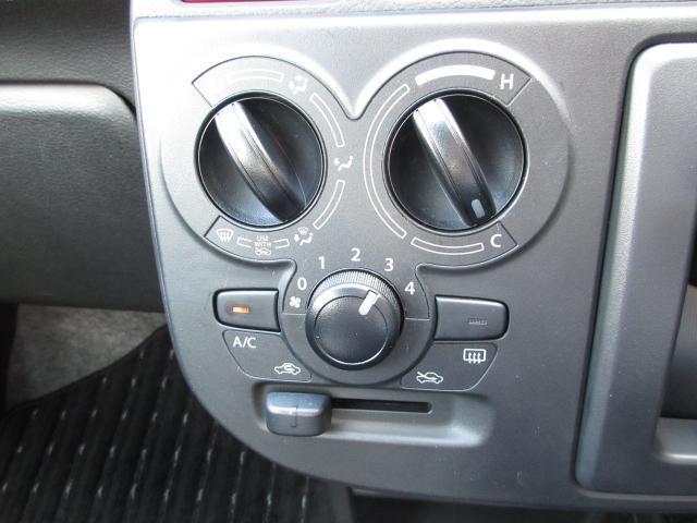 Lリミテッド 衝突被害軽減システム シートヒーター オートライト ETC Bluetooth ワンオーナー(8枚目)