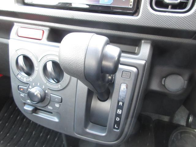Lリミテッド 衝突被害軽減システム シートヒーター オートライト ETC Bluetooth ワンオーナー(9枚目)