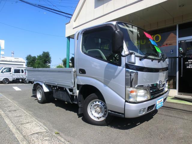 「トヨタ」「ダイナトラック」「トラック」「岐阜県」の中古車6