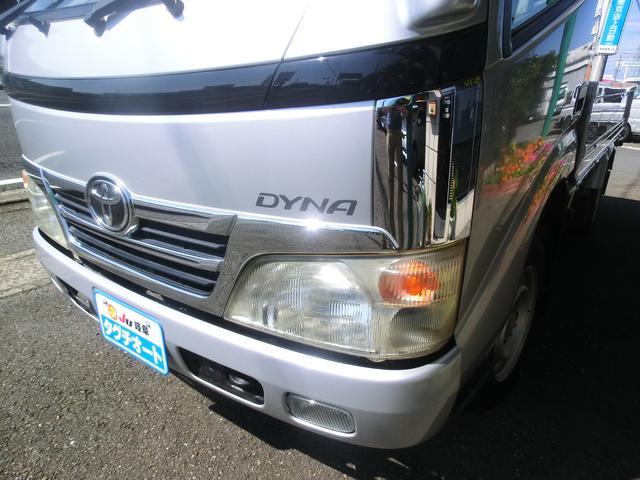 「トヨタ」「ダイナトラック」「トラック」「岐阜県」の中古車34
