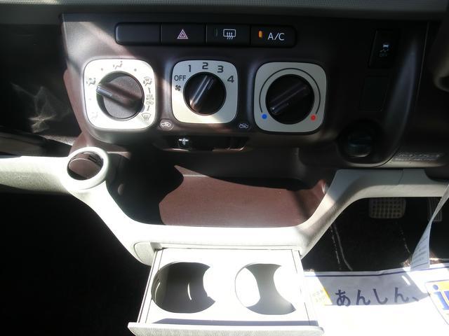 「トヨタ」「パッソ」「コンパクトカー」「岐阜県」の中古車34