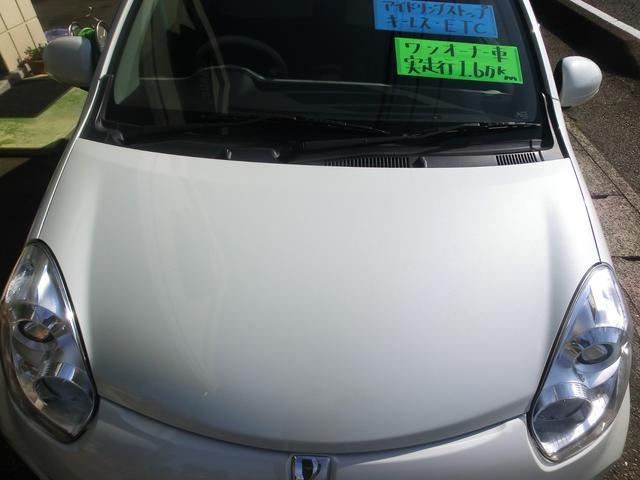 「トヨタ」「パッソ」「コンパクトカー」「岐阜県」の中古車50