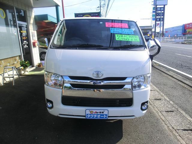 「トヨタ」「ハイエース」「その他」「岐阜県」の中古車2