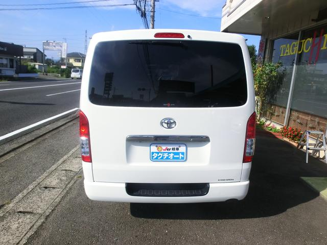 「トヨタ」「ハイエース」「その他」「岐阜県」の中古車3