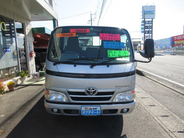 「トヨタ」「トヨエース」「トラック」「岐阜県」の中古車2