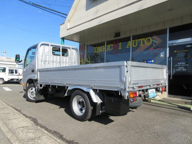 「トヨタ」「トヨエース」「トラック」「岐阜県」の中古車9