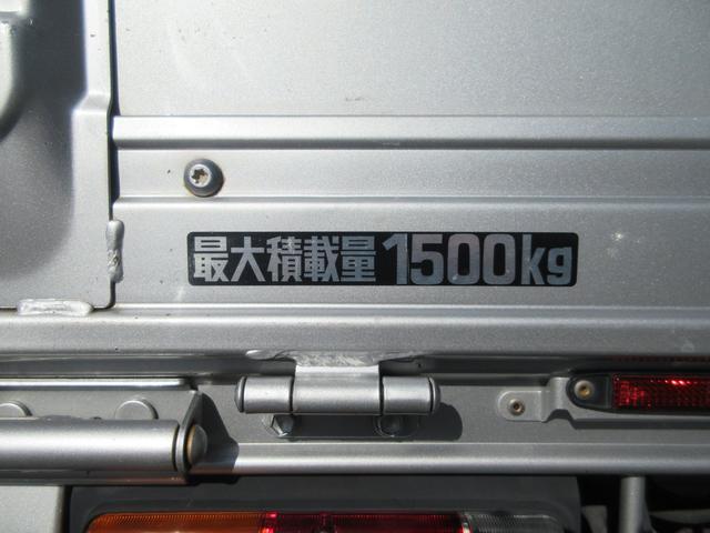 「トヨタ」「トヨエース」「トラック」「岐阜県」の中古車34