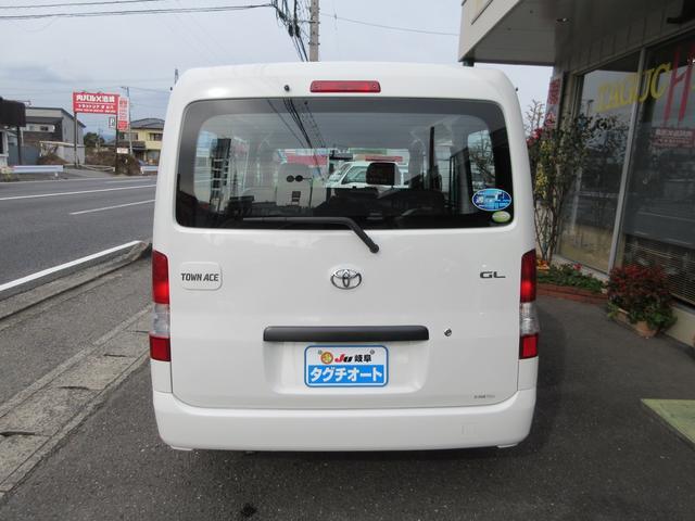 「トヨタ」「タウンエースバン」「その他」「岐阜県」の中古車3