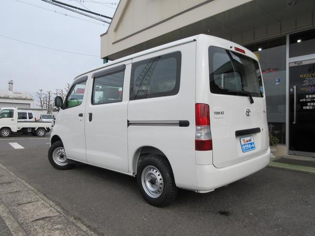 「トヨタ」「タウンエースバン」「その他」「岐阜県」の中古車9
