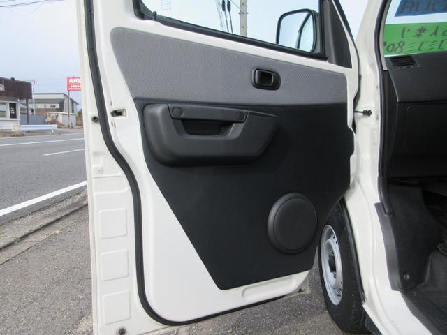 「トヨタ」「タウンエースバン」「その他」「岐阜県」の中古車25
