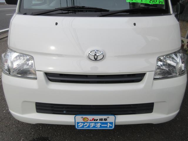「トヨタ」「タウンエースバン」「その他」「岐阜県」の中古車43