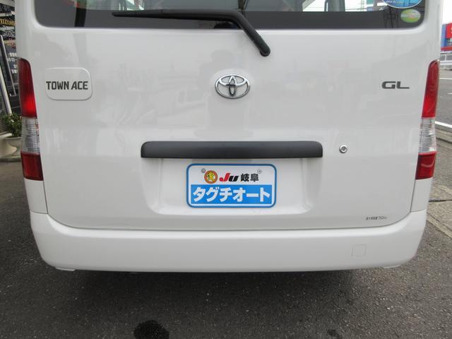 「トヨタ」「タウンエースバン」「その他」「岐阜県」の中古車44