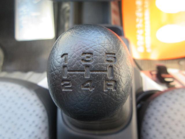 「スズキ」「キャリイトラック」「トラック」「岐阜県」の中古車11