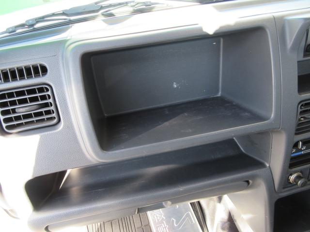 「スズキ」「キャリイトラック」「トラック」「岐阜県」の中古車41
