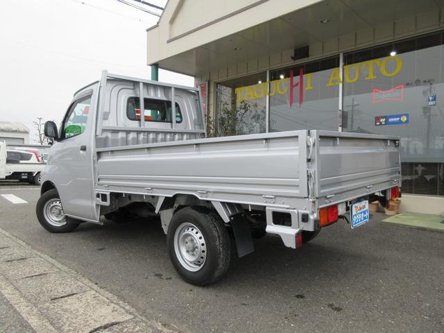 「トヨタ」「ライトエーストラック」「トラック」「岐阜県」の中古車9