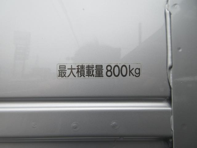 「トヨタ」「ライトエーストラック」「トラック」「岐阜県」の中古車32