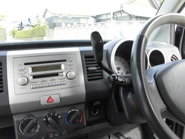 スズキ ワゴンR FX-Sリミテッドタイミングチェーン キーレス ベンチシート