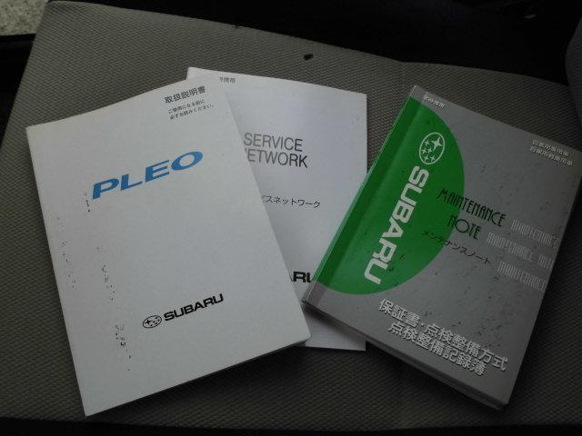 スバル プレオ LタイプSマイルドチャージャー CDプレーヤー 社外アルミ