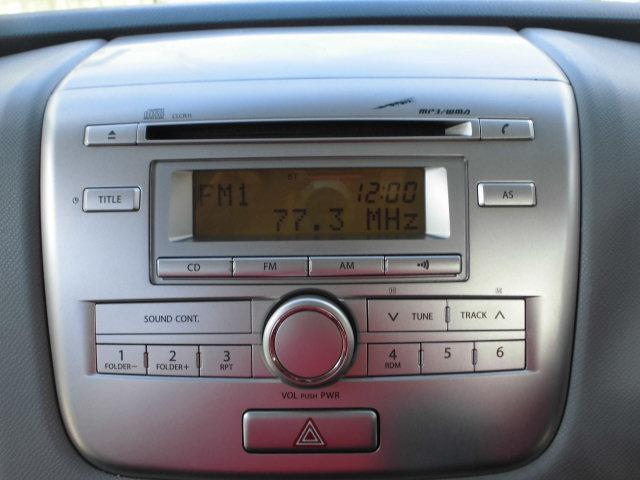 CD/チューナーステレオ付きで快適ドライブを、お楽しみください。