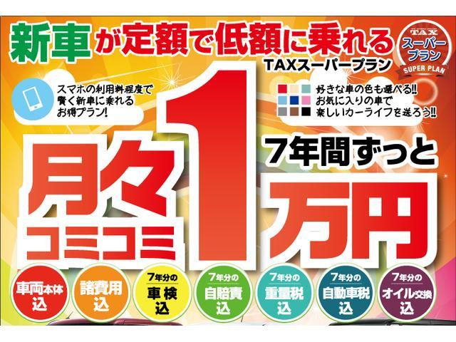 L SA エコアイドル スマートアシスト キーレス CD(17枚目)