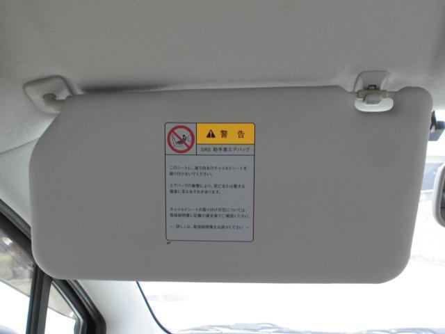 「スズキ」「アルト」「軽自動車」「愛知県」の中古車32