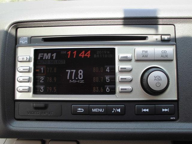 「ホンダ」「ライフ」「コンパクトカー」「愛知県」の中古車74