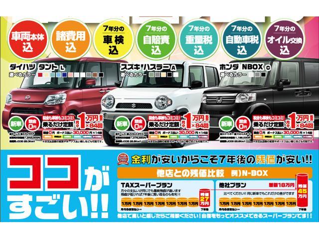 「ダイハツ」「タント」「コンパクトカー」「愛知県」の中古車18