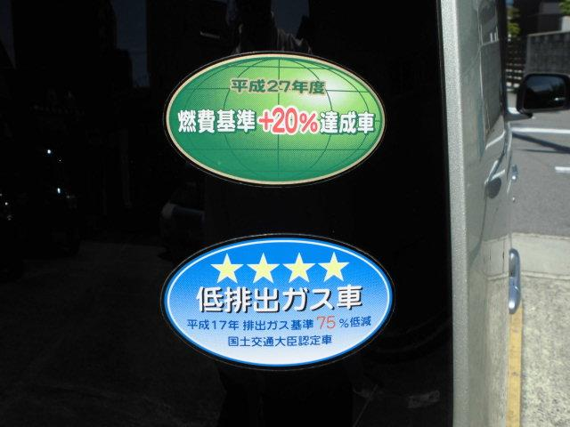 「ダイハツ」「タント」「コンパクトカー」「愛知県」の中古車71