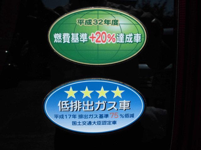 「ダイハツ」「ムーヴ」「コンパクトカー」「愛知県」の中古車60