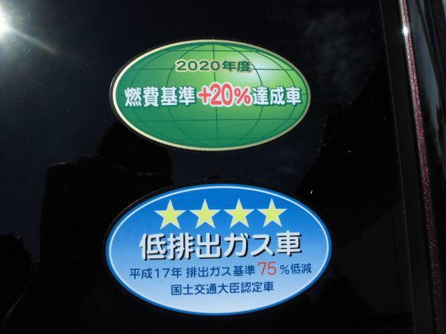「ダイハツ」「キャスト」「コンパクトカー」「愛知県」の中古車72