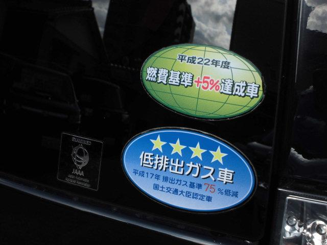 X ワンオーナ HIDヘッドライト キーレス CDプレーヤー(56枚目)