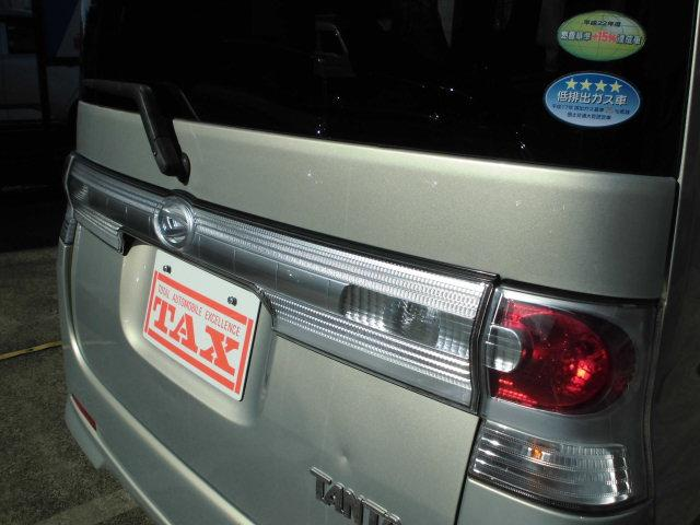 「ダイハツ」「タント」「コンパクトカー」「愛知県」の中古車68