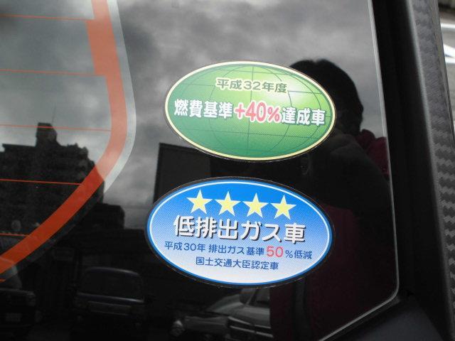 「ダイハツ」「ミライース」「軽自動車」「愛知県」の中古車50