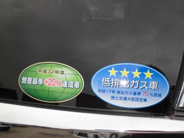 「ホンダ」「フィット」「コンパクトカー」「愛知県」の中古車45