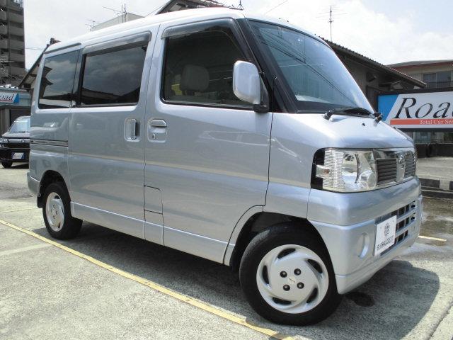 「日産」「クリッパーリオ」「コンパクトカー」「愛知県」の中古車3