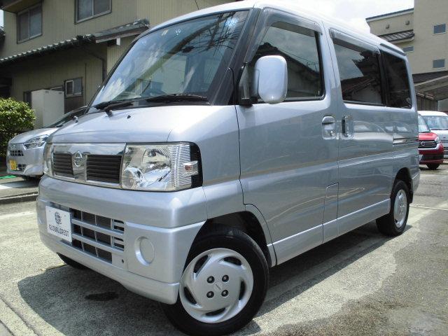 「日産」「クリッパーリオ」「コンパクトカー」「愛知県」の中古車63