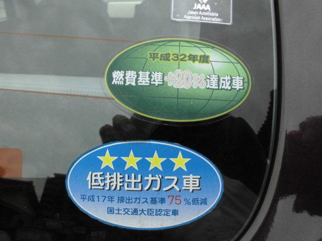 L アイドリングストップ シートヒーター キーレス 盗難防止(64枚目)