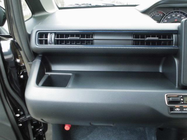 ハイブリッドFZ 届出済未使用車・デュアルブレーキサポート・スマートキー・プッシュスタート・エコクール・LEDヘッドランプ・オートライトシステム(11枚目)