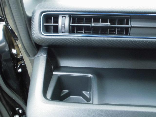 ハイブリッドFZ 届出済未使用車・デュアルブレーキサポート・スマートキー・プッシュスタート・エコクール・LEDヘッドランプ・オートライトシステム(14枚目)
