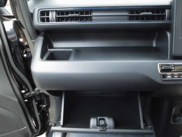 ハイブリッドFZ 届出済未使用車・デュアルブレーキサポート・スマートキー・プッシュスタート・エコクール・LEDヘッドランプ・オートライトシステム(15枚目)