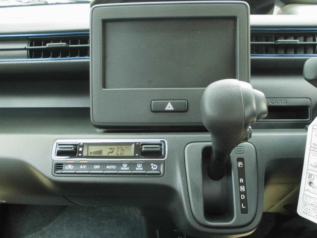 ハイブリッドFZ 届出済未使用車・デュアルブレーキサポート・スマートキー・プッシュスタート・エコクール・LEDヘッドランプ・オートライトシステム(16枚目)