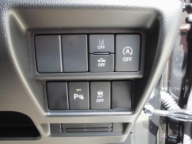 ハイブリッドFZ 届出済未使用車・デュアルブレーキサポート・スマートキー・プッシュスタート・エコクール・LEDヘッドランプ・オートライトシステム(22枚目)