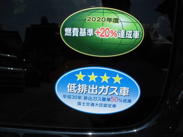 ハイブリッドFZ 届出済未使用車・デュアルブレーキサポート・スマートキー・プッシュスタート・エコクール・LEDヘッドランプ・オートライトシステム(49枚目)