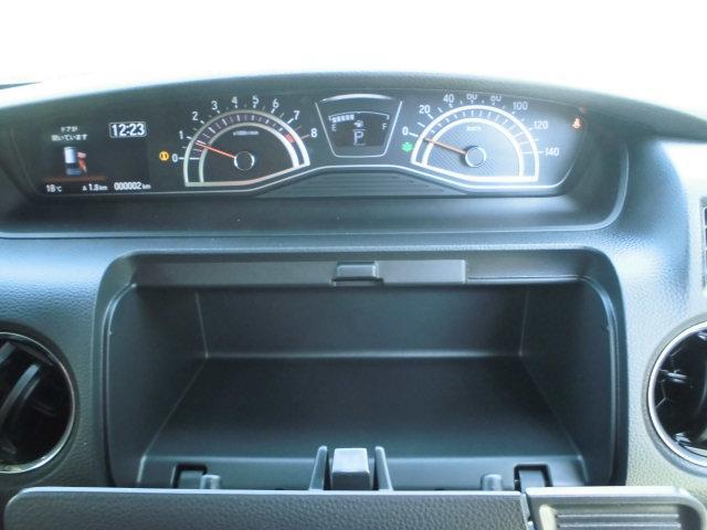 G・Lホンダセンシング 届出済未使用車・衝突軽減ブレーキ・左リア電動スライドドア・スマートキー・プッシュスタート・オートエアコン・LEDヘッド・ドアミラーウインカー(30枚目)