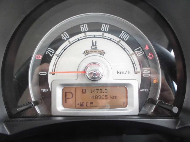 10thアニバーサリーリミテッド スマートキー・プッシュスタートエンジン・ナビ・テレビ・CD・HIDヘッドライト・シートヒーター・ドアミラーウインカー・タイミングチェーン(31枚目)