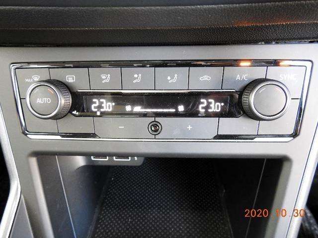 「フォルクスワーゲン」「ポロ」「コンパクトカー」「岐阜県」の中古車12