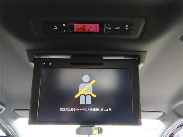 ZS 煌II フルセグ メモリーナビ DVD再生 バックカメラ 衝突被害軽減システム ETC 両側電動スライド LEDヘッドランプ ウオークスルー 乗車定員7人 3列シート ワンオーナー アイドリングストップ(14枚目)