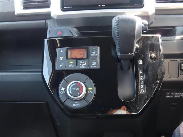GターボレジャーED フルセグ メモリーナビ DVD再生 バックカメラ 衝突被害軽減システム ETC 両側電動スライド LEDヘッドランプ ワンオーナー(11枚目)